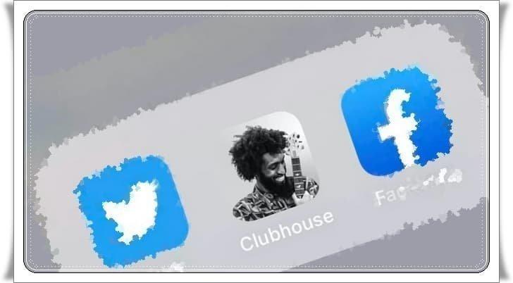 Clubhouse Şifresi Nasıl Değiştirilir?