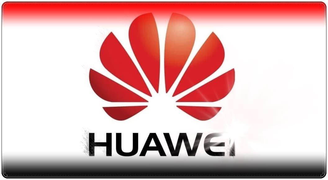Huawei Garanti Sorgulama Nasıl Yapılır?