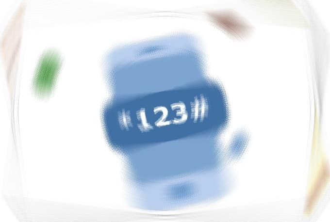 Huawei Gizli Kodlar (Huawei USSD Kodları)
