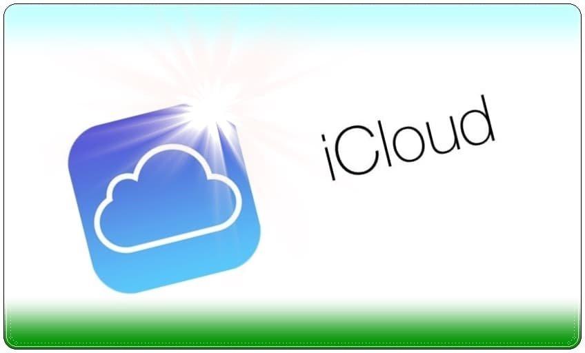 iCloud Şifre Sıfırlama (iCloud Password Reset)