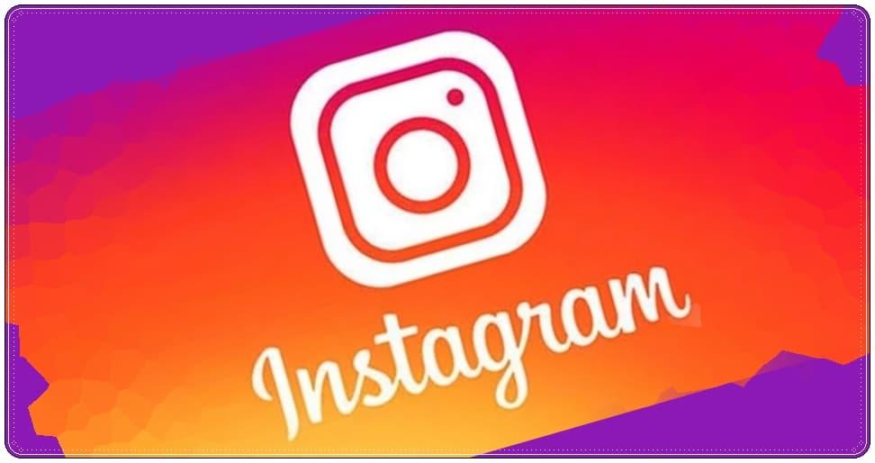 Instagram Hesabı Nasıl Oluşturulur?