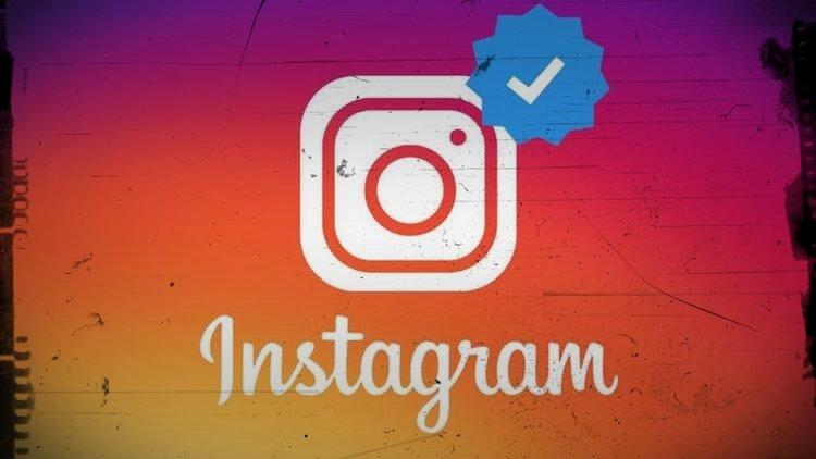 Instagram Kısıtlı Hesap Nedir?