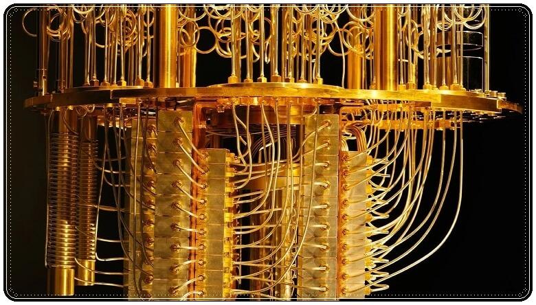 Kuantum Bilgisayar Nedir Ne İşe Yarar?