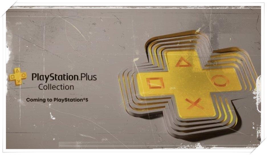 Playstation Plus Collection Nedir, Nasıl Kullanılır?