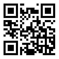 QR Kod Nedir, Nasıl Kullanılır?