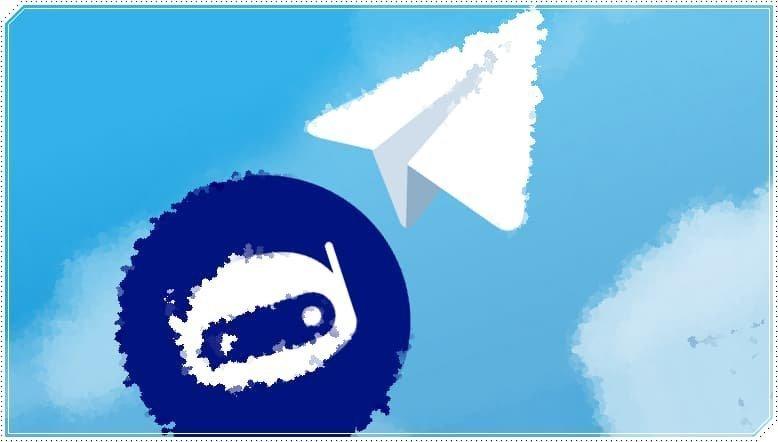Telegram Botu Nedir?