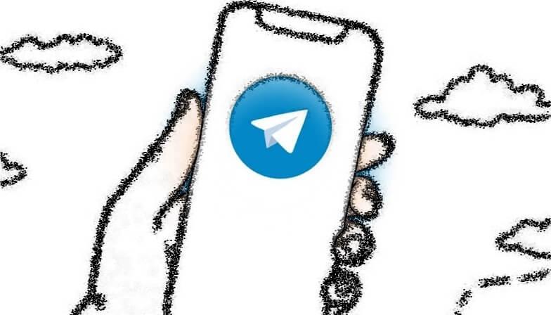 Telegram Grupları Nasıl Kullanılır?