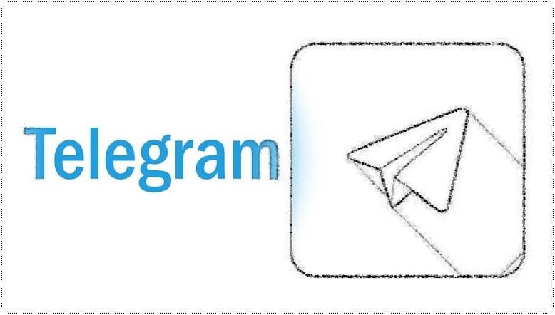 Telegram Nedir? Güvenli mi? Telegram Nasıl Kullanılır ?