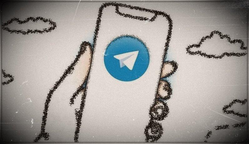 Telegram Son Görülme Nasıl Kapatılır?