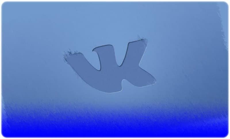 VKontakte (VK) Nedir?
