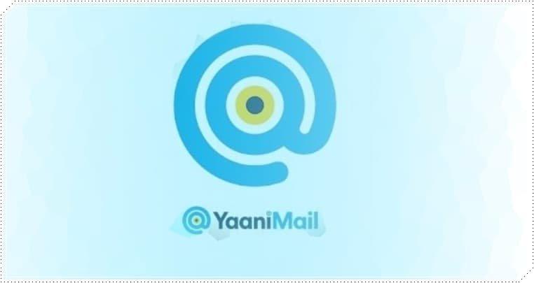 YaaniMail Şifresi Nasıl Değiştirilir?